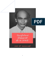 gd-naidu-A4.pdf