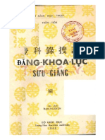 (1968) Đăng Khoa Lục Sưu Giảng - Nguyễn Đức Đạm