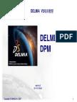 delmia教程.pdf