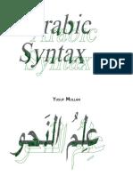 Ilmus Sarf Nahw Arabic Morphology
