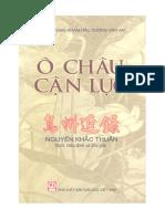 (1553) Ô Châu Cận Lục - Dương Văn An
