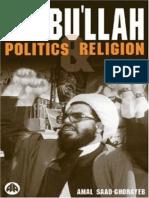 188210051-2-204-Amal-Saad-Ghorayeb.pdf