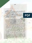 premaleganam.pdf