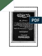 202155997-Yasin-Fadilah.pdf