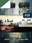 Haalim Episode 02 Bookspoint.net