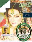 Sachi Kahaniyan Digest June 2017 Bookspoint.net
