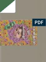UB-Uyir Kaathalil Or Kavithai.pdf