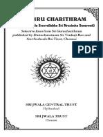 Sri Guru Charithram