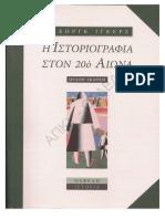 Georg Iggers-Η ΙΣΤΟΡΙΟΓΡΑΦΙΑ ΣΤΟΝ 20Ο ΑΙΩΝΑ.pdf