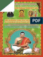 2015-CHILAKAMARTHI-ENGLISH-PANCHANGAM.pdf
