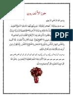 Hirzul Andarun.pdf