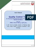 PRSQC UserManual 20042014 Tool v1.14