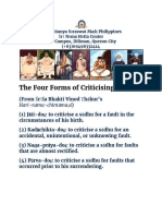 The Four Forms of Criticising Sādhus
