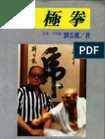 Liu Yun Chiao Baji
