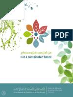 .. Downloads Brochure ONEE COP22 Online FR