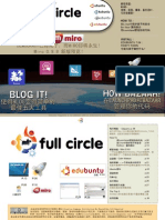 《Full Circle》第 4 期简体中文版