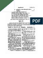 Ayodhya Kanda a11