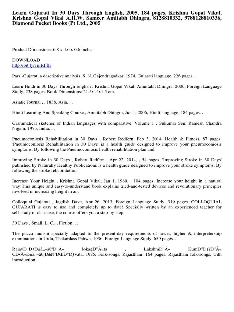 Learn-Gujarati-In-30-Days-Through-English pdf | Fiction