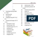 KATA KERJA THN 2 动词.pdf