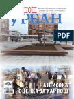 Карпош Урбан бр.24