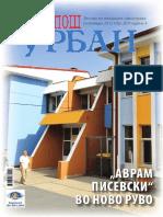 Карпош Урбан бр.20
