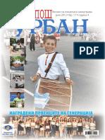 Карпош Урбан бр.17