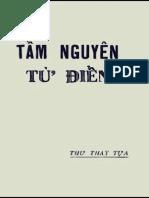 (1941) Tầm Nguyên Từ Điển - Lê Văn Hoè