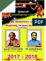 2017_Sri_Hemalamba_Telugu_Gantala_Panchangam.pdf