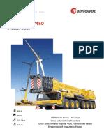 GMK7450-Product-Guide-Metric.pdf