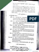 Yatidandaishvaryavidhanam of Adi Shankaracharya (4 of 4)