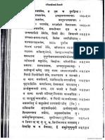 Yatidandaishvaryavidhanam of Adi Shankaracharya (3 of 4)