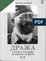 Milosav Samardzic - Draza Mihailovic i Opsta Istorija Cetnickog Pokreta - 03