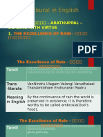 2.The Excellence of Rain - வான் சிறப்பு.pptx