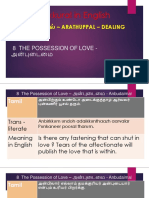 8. The Possession of Love -அன்புடைமை