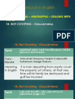 18. Not Coveting - வெஃகாமை