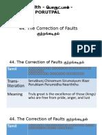 44. The Correction of Faults குற்றங்கடிதல்