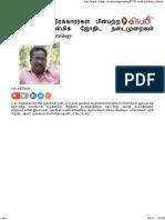 87983 Swati Nakshatra Characteristics Career and Remedies