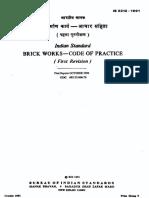 2212 Brick Works