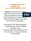SHIRDI SHRINE GETS Rs.3 CRORES IN 3 DAYS`GURUPURNIMA`2010
