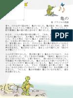 001_TF_JAP (1)