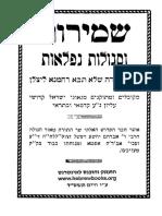 Hebrewbooks_org_10197 (1).pdf