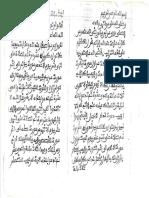 Dua Khatma Corán Baye 1