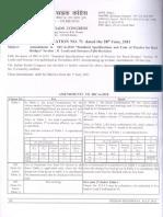 IRC 6 2010 Notification No 71