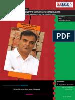 IIM Lucknow's Manjunath Shanmugam