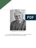 基督教思想评论.pdf