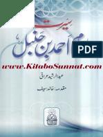 Seerat Imam Ahmad Bin Hanbal