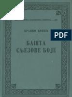 Branko Ćopić~Bašta sljezove boje.pdf