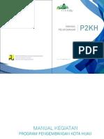 Manual 2017
