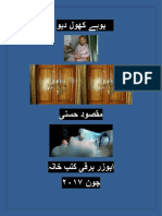 t (1) (3 files merged).pdf