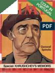 Diccionario ingles espanol portugues time06mai1974 fandeluxe Image collections